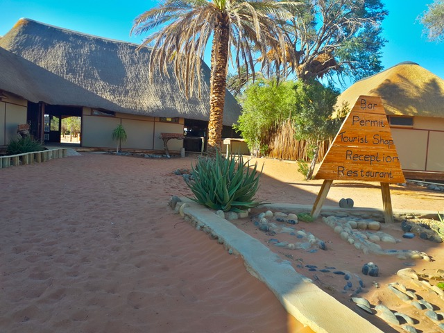 Sesriem Campsite Entrance, Namib Naukluft National Park