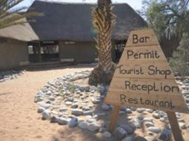 Sesriem Campsite Entrance, Namib Naukluft National Park